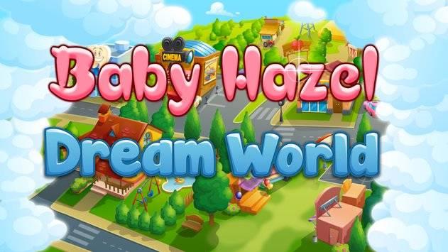 Baby Hazel Dream World截图9