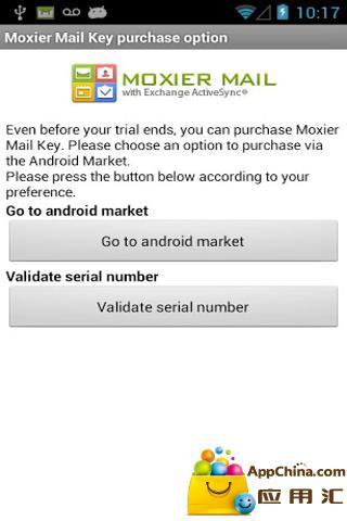 Moxier邮件推送截图3