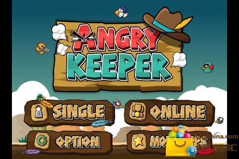 玩益智App|愤怒的守护者免費|APP試玩