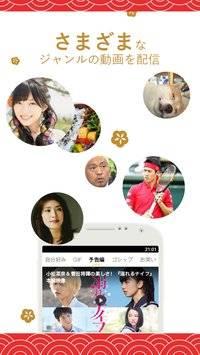 TopBuzz動画: アニメ・映画・音楽・TV無料芸能アプリ截图2