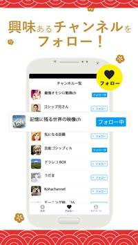 TopBuzz動画: アニメ・映画・音楽・TV無料芸能アプリ截图4