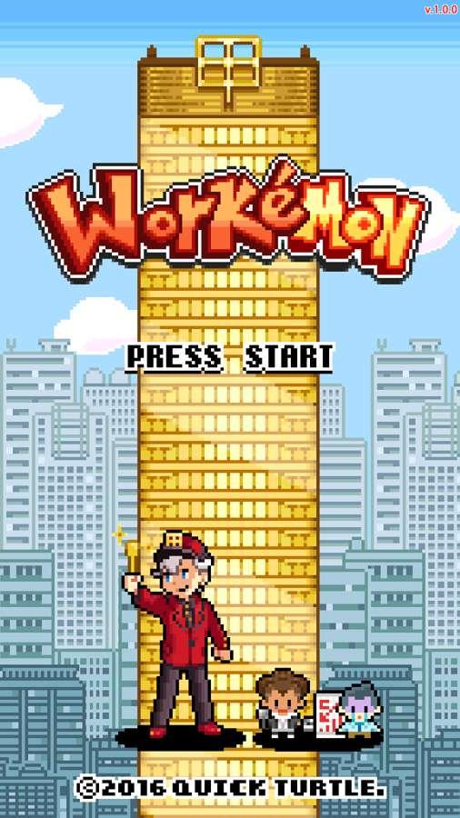 工作沃克梦截图0