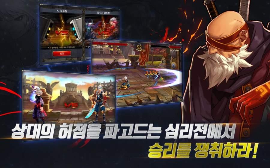 地下城与勇士:魂截图3