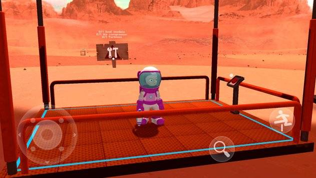 让我们去火星截图2