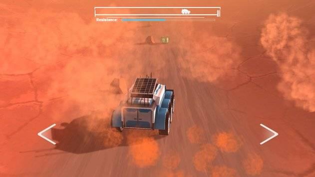 让我们去火星截图5