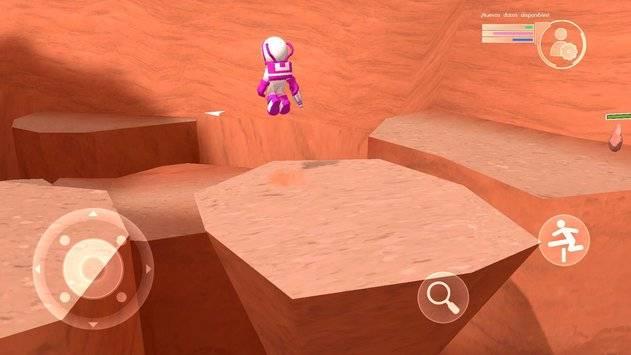 让我们去火星截图7