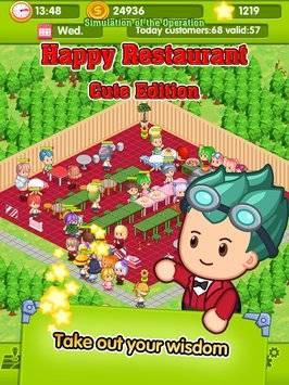 Happy Restaurant cute edition截图6