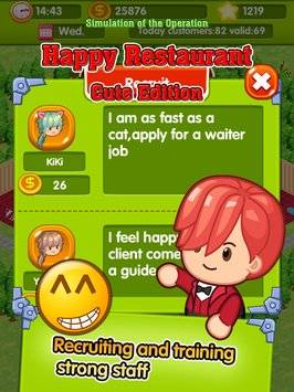 Happy Restaurant cute edition截图7