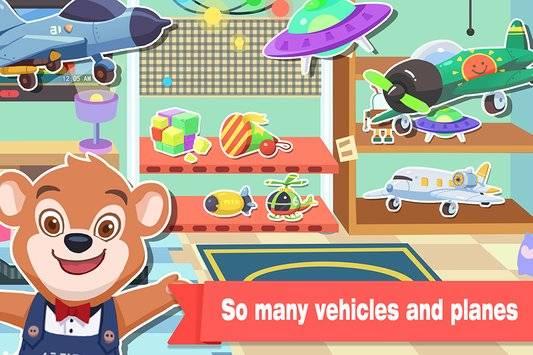 熊大叔玩具城 - 熊大叔儿童教育游戏