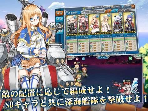 戦艦少女R截图6