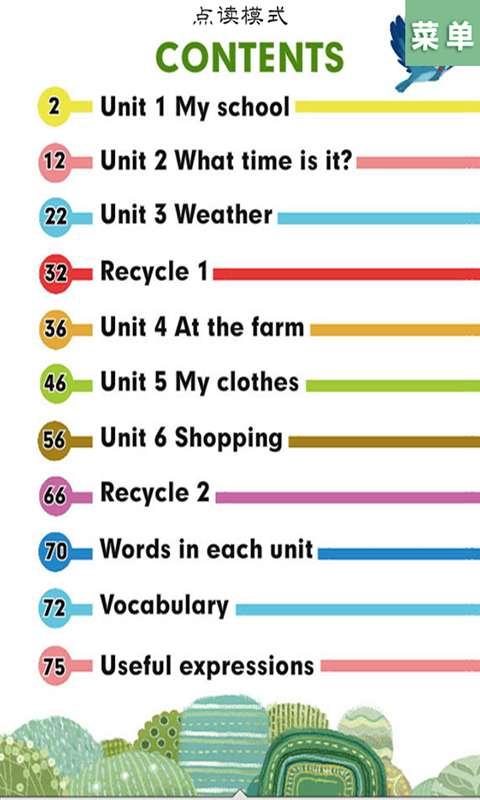 人教四年级下英语点读截图0