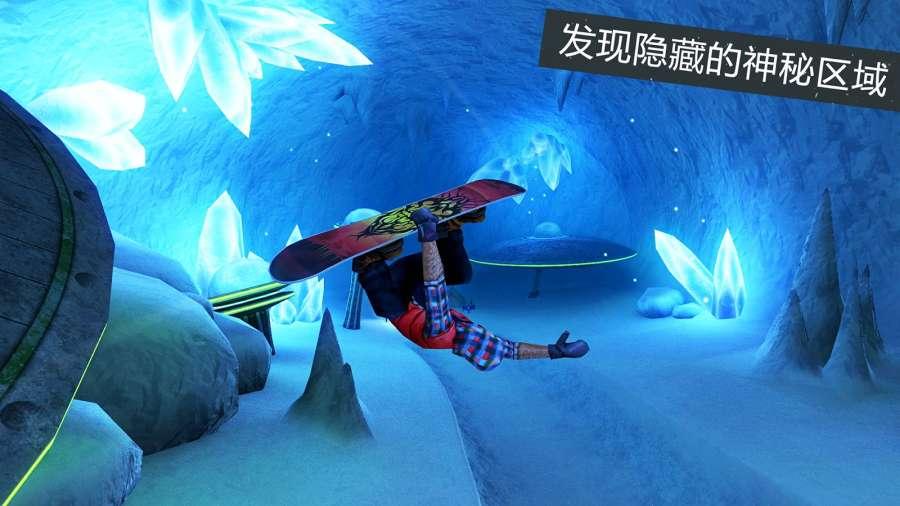 滑雪板盛宴2截图1