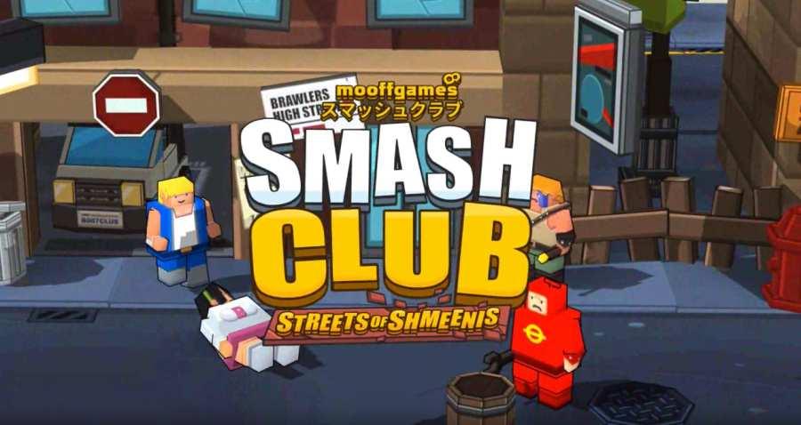 粉碎俱乐部:希米尼斯街道截图2