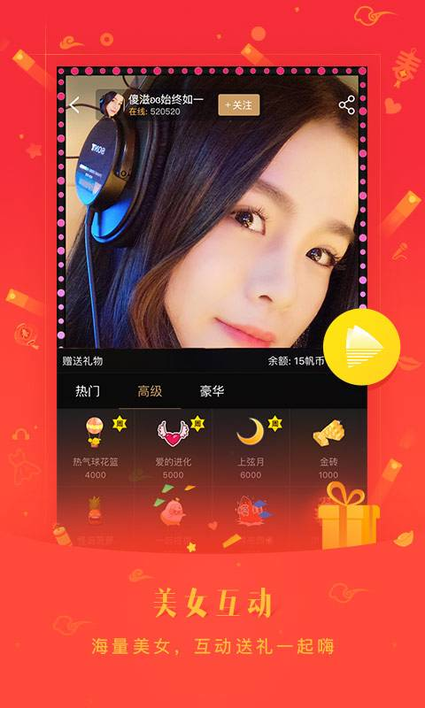 搜狐视频截图2