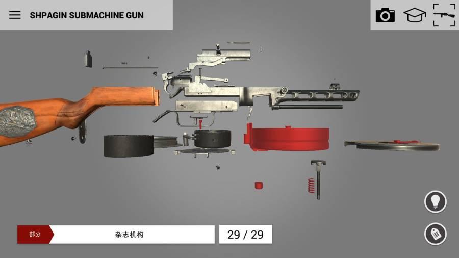 武器英雄 博物馆3D截图2