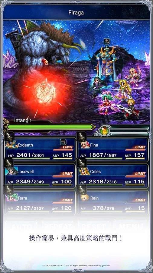 最终幻想:勇气Exvius截图2