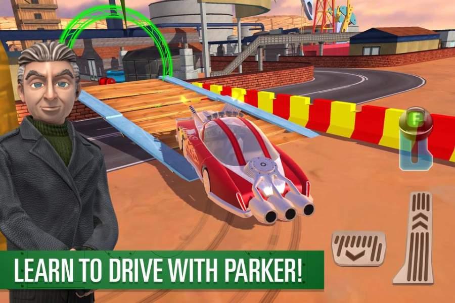 帕克的驾驶挑战赛截图1