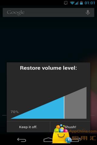 铃声定时调节 工具 App-愛順發玩APP