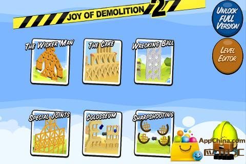 玩益智App|快乐爆破2免費|APP試玩