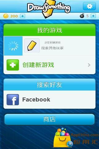 辛普森家庭遊戲app - 娛樂社