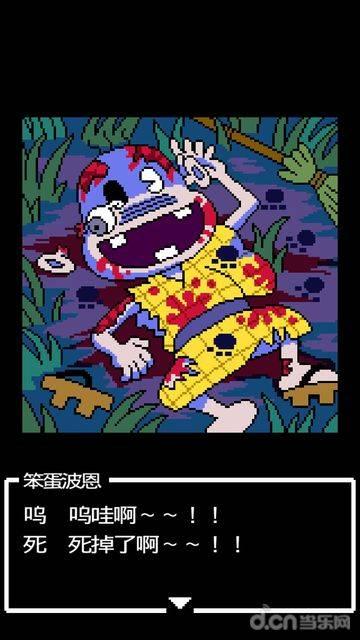 笨蛋危机~少年秒老爹X生化危机汉化版截图3