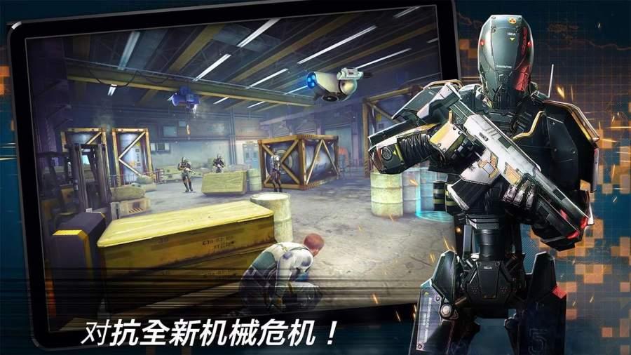 杀手:狙击之神 Contract Killer:截图1