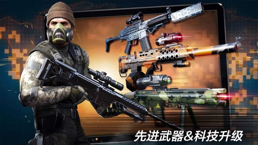 杀手:狙击之神 Contract Killer:截图2