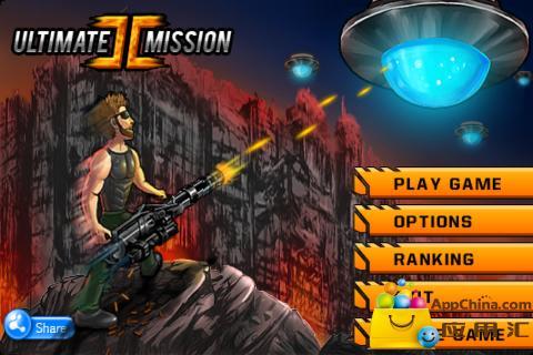 终极使命2 Ultimate Mission II