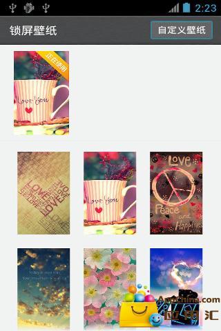 唯美爱情锁屏 工具 App-癮科技App