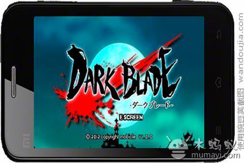 黑暗之剑截图0
