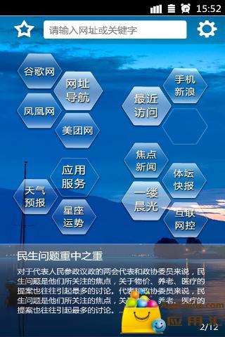 舌尖上的中國第二季官網|舌尖上的中國2直播|舌尖2全集視頻高清點播_紀實_央視網(cctv.com)_央視網(cctv.com)
