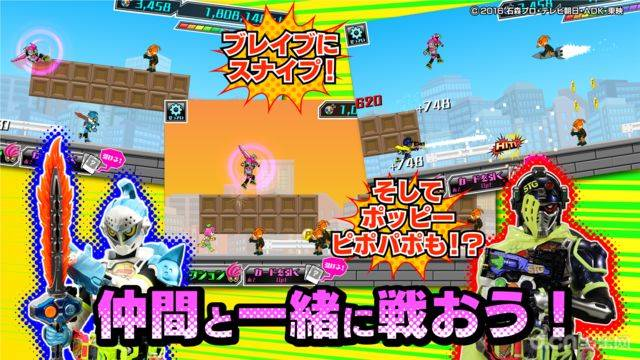 假面骑士EX:AID 单车狂飙截图1
