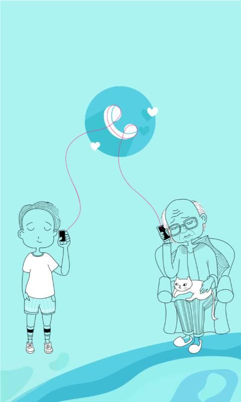 赢信电话截图0