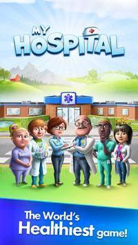我的医院截图4