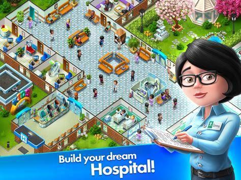 我的医院截图5