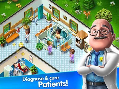 我的医院截图6
