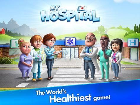 我的医院截图9