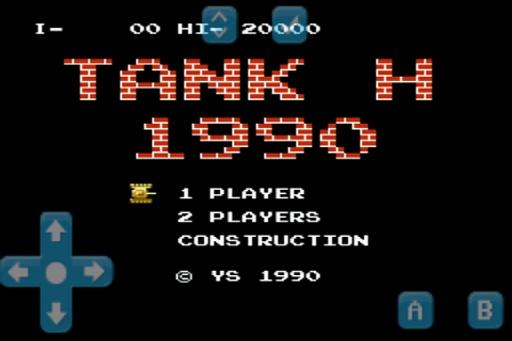 90坦克美化版