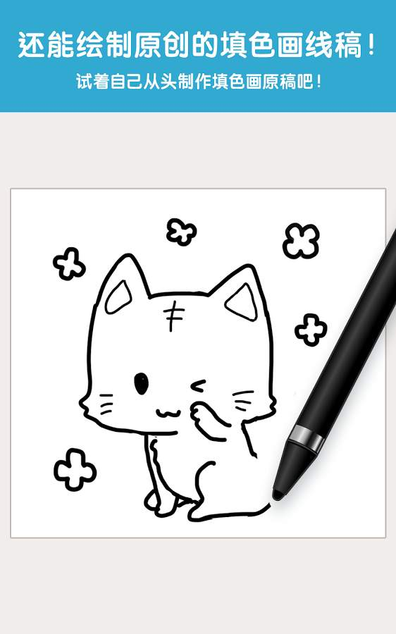 MediBang Colors截图3