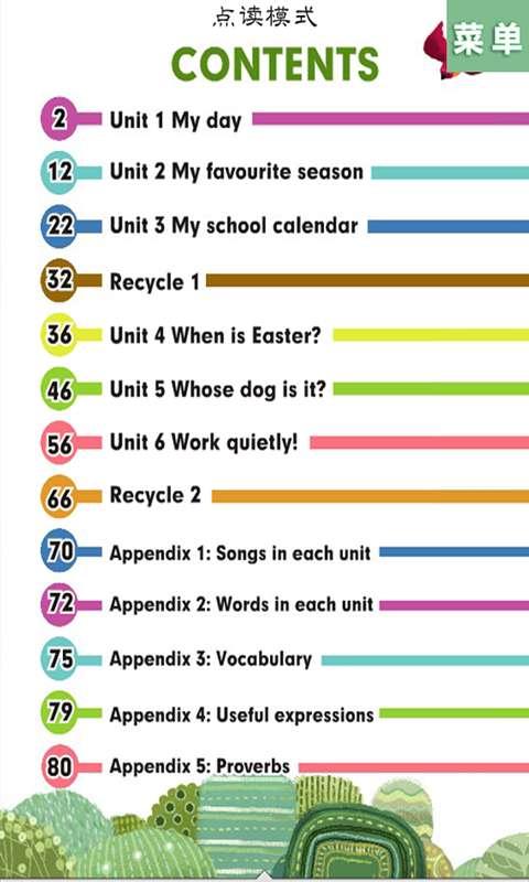 人教六年级下英语点读截图4