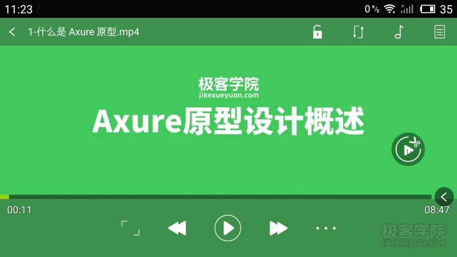 MoboPlayer Pro截图2