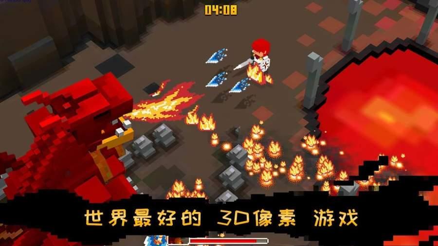 方块骑士:圣城之战截图3