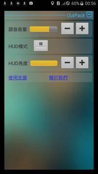 神盾測速照相-台灣專用截图1