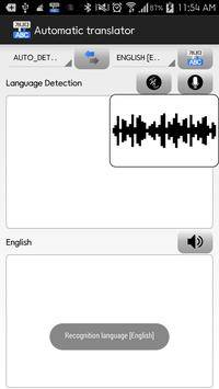 Auto Translation截图10