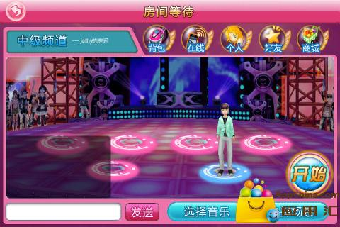 《炫舞城》 玩網游RPGApp免費 玩APPs