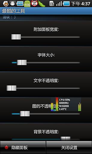 酷工具 工具 App-愛順發玩APP