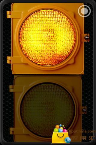 手电筒LED灯截图4