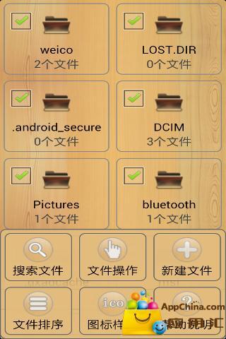 JS文件管理器