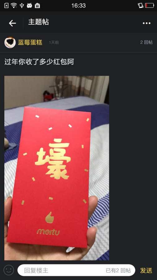 粤语配音秀截图4