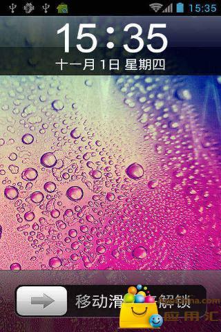 彩色水珠锁屏 工具 App-愛順發玩APP